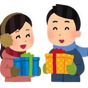 couple_christmas_present
