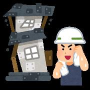 kouji_tokkankouji
