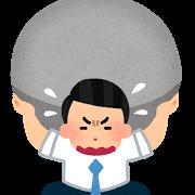 omoi_businessman